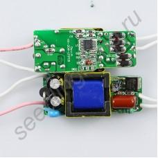 Драйвер для светодиодов 30Вт 600мА